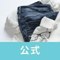 シンプルなファッションが好きの画像