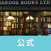 本屋が好きの画像