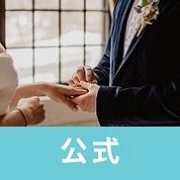 1年以内に結婚したいの画像